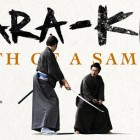 New Samurai Flick Hara-Kiri