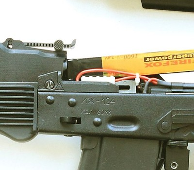 izhmash-ak-74-airsoft-battery