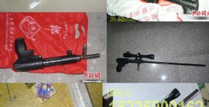 chinese-nailgun-firearms