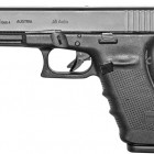 How a Glock Works with a Glock Cutaway