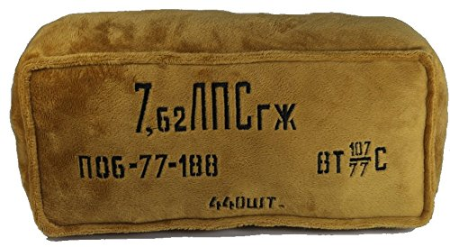 Mosin Nagant 7.62x54r Spam Can Pillow